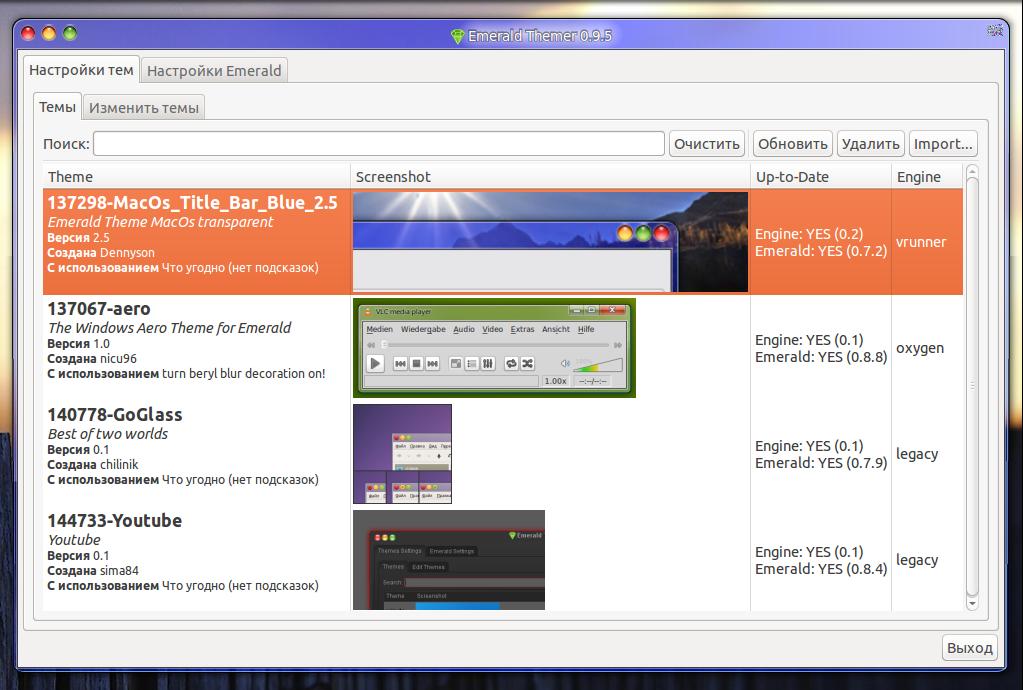 Web design by oxavi group inc watch ubuntu videos: linux events, linux training courses, tutorials