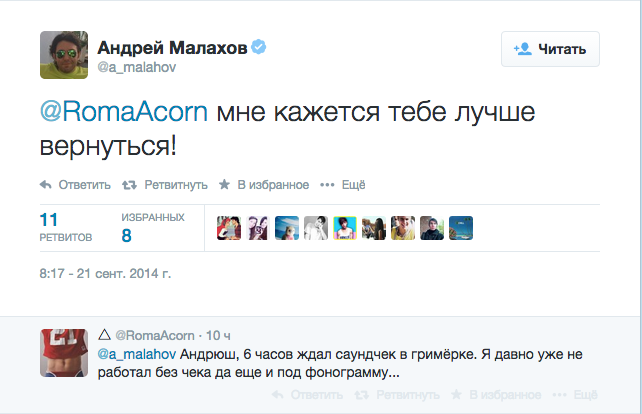 Andrey Malakhov, writing in his tweet
