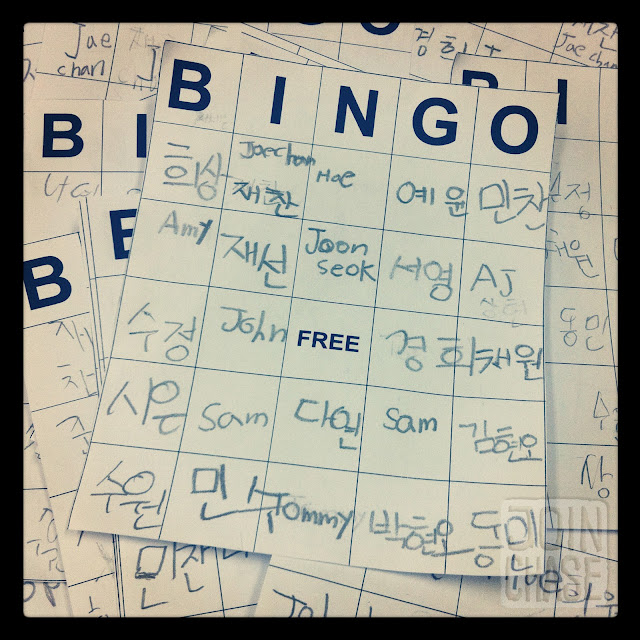 Bingo cards to practice English with third grade elementary students in South Korea.