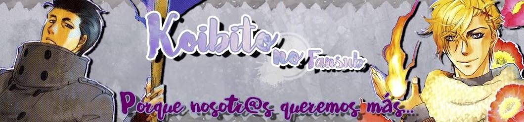 Koibito fansub