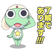 Keroro Animated Stickers