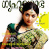 KERALA MAGAZINE COVER PHOTOS FOR  ACTRESS SAREE BLOUSE STILLS