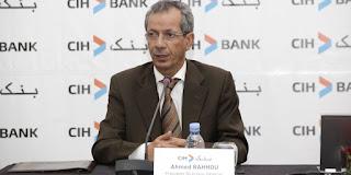 fiscalité marocaine,comptabilité, creation entreprise, fiduciaire