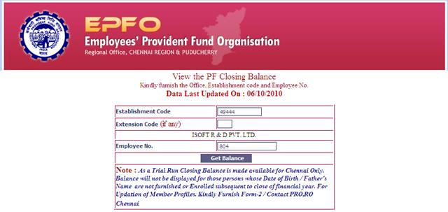 EPF Claim Status Online Transfer Claim Portal - EPFO