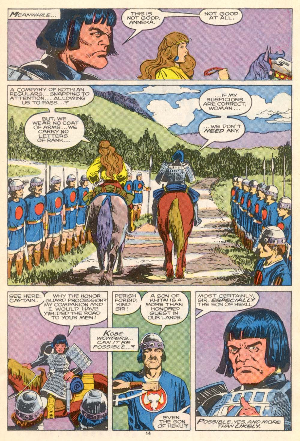 Conan the Barbarian (1970) Issue #205 #217 - English 15