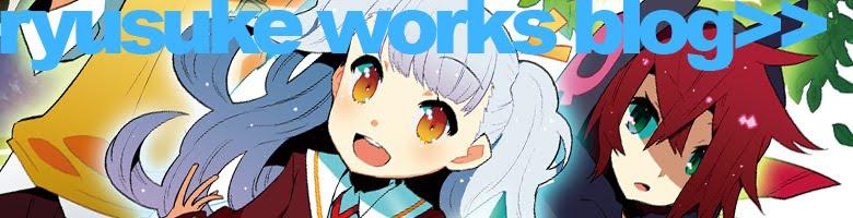 ryusuke works blog