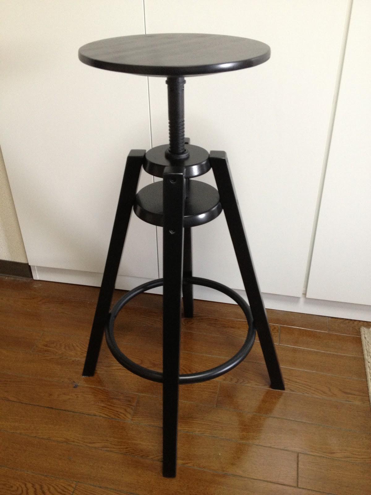 Dalfred bar stool design decoration for Barhocker diy