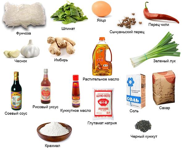 Холодная закуска из фунчозы и шпината