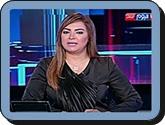 -- برنامج يوم بيوم تقدمه ريهام السهلى حلقة يوم السبت 22-10-2016