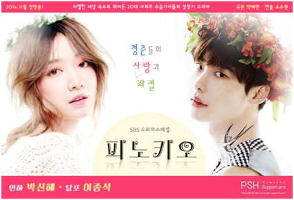 k will, lirik lagu terbaru, musik, lagu korea,