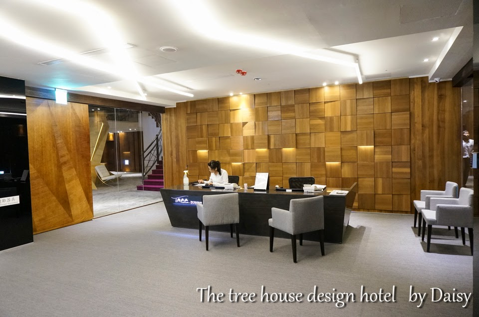 The tree house design hotel the for Design hotel 6f