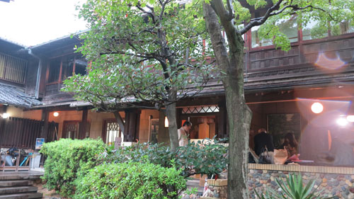 Yoki-so Villa, Nagoya