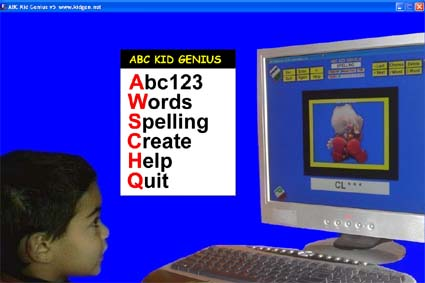 Software belajar membaca untuk anak-anak
