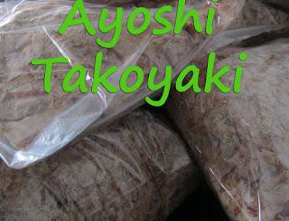 katsuoboshi
