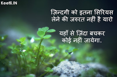 Best Hindi Suvichar