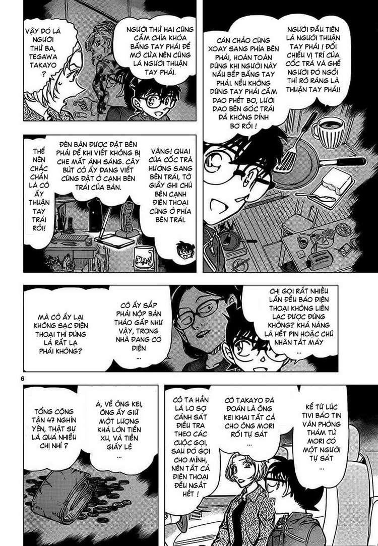 Detective Conan - Thám Tử Lừng Danh Conan chap 800 page 6 - IZTruyenTranh.com