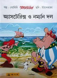 Asterix o norman dol