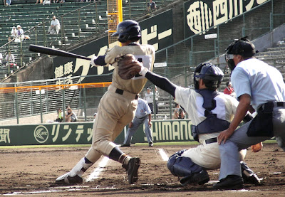 Pitcher sofbol dan pitcher besbol : Sains dalam sukan serta mekanisma lontaran bagi pitcher