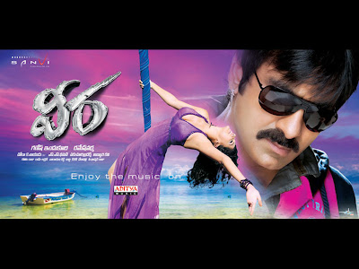 2011-Telugu-Veera-Movie-Wallpaper