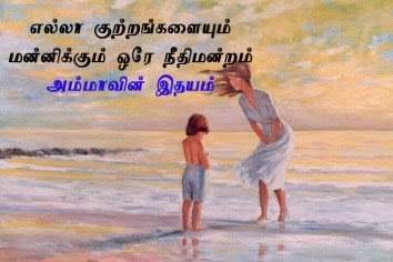 Tamil+Love+Quotes+Tamil+Kavithai+Tamil+Kadhal+Kavithai+With+Images+(6 ...