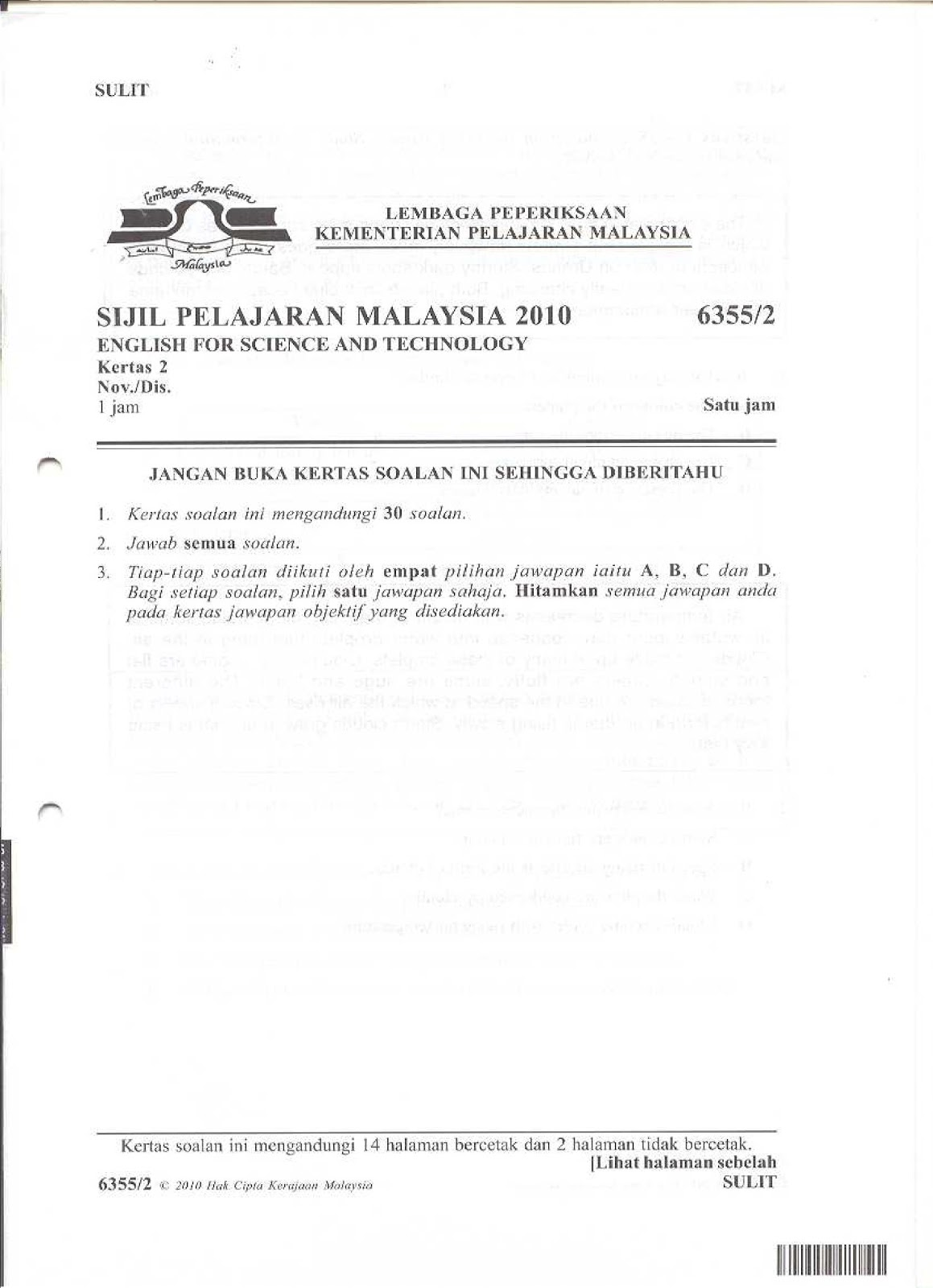 Spm 2008 english essay