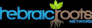 Hebraic Roots