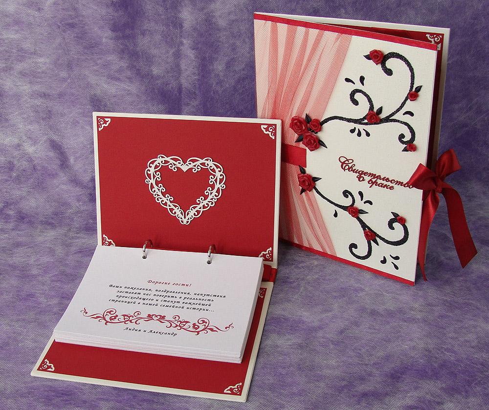 Книга пожеланий на свадьбу из папки своими руками
