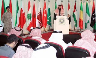 Saudi Arabia announces 34-state Islamic military coalition