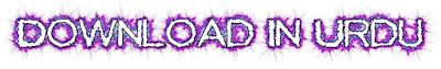 Urdu-Download_button