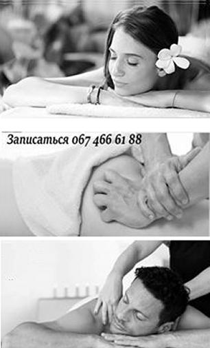 Телесно ориентированная терапия (ТОТ) Галины Данченко