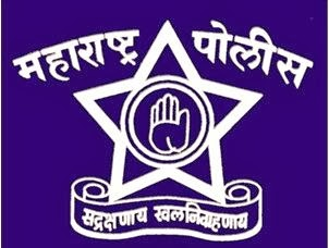 Maharashtra Police Recruitment 2014 – Advertisement for 8 Low Officer at Mumbai Police