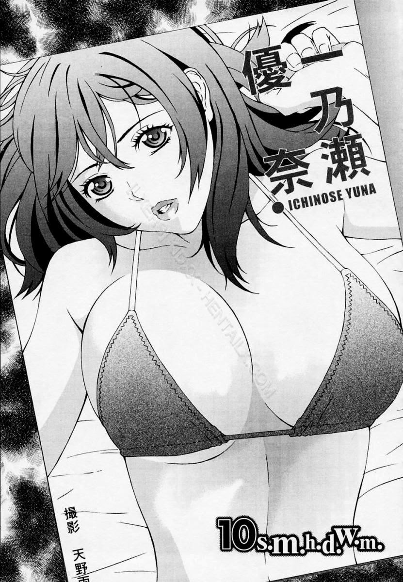 Hình ảnh Hinh_016 in Em Thèm Tinh Dịch - H Manga