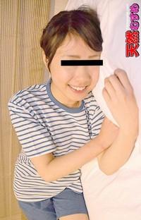 [JAV UNCENSORED] Miki Satonaka12111501
