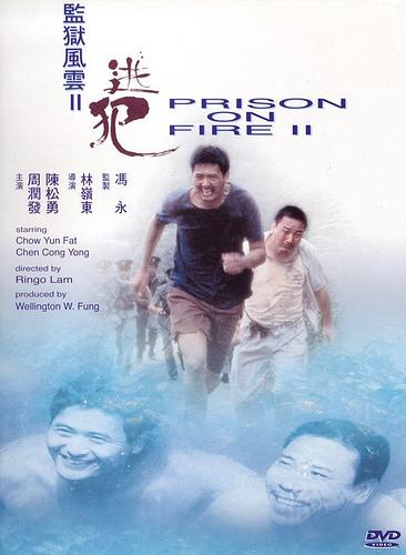 Ngục Tù Phong Vân 2 - Prison On Fire 2
