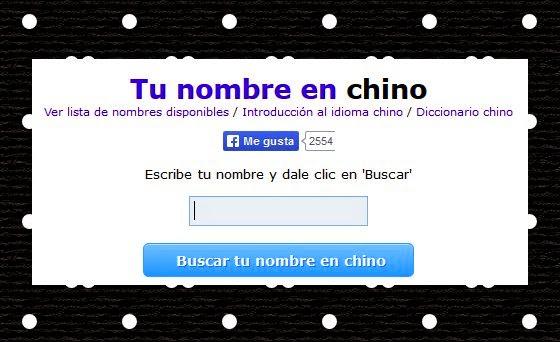 http://lexiquetos.org/nombres-chino/