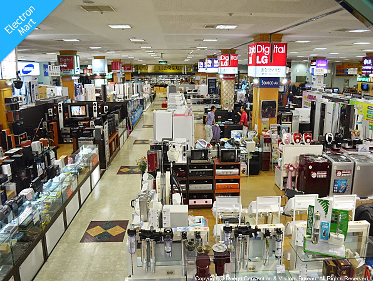 Shopping Areas in Daegu-Elctron Zone at EXCO, Buk-gu