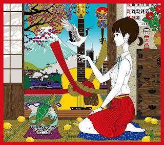 Masashi Sada さだまさし - Appare - All Time Best - 天晴~オールタイム・ベスト~