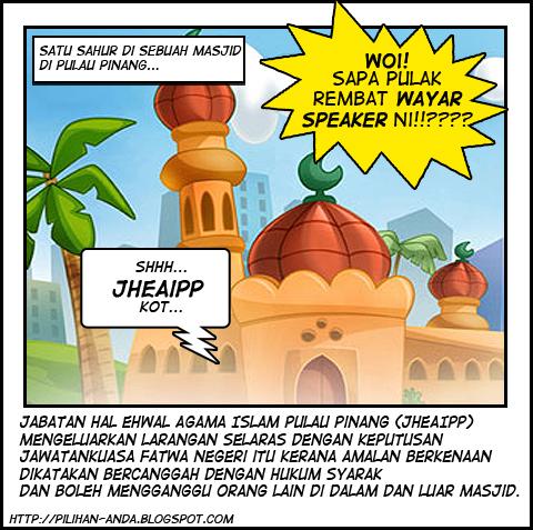http://2.bp.blogspot.com/-ENzDGm0ynU4/TkYNtrilnqI/AAAAAAAAC1s/eydmFAFFNi8/s1600/masjid.jpg