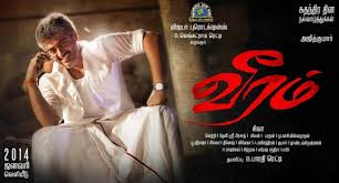Ajith's Veeram Movie Latest News