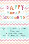 Happy scrap moments