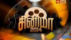 Cinema 2014 – 01-01-2015 – Vijay Tv New Year 2015
