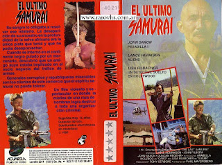 El Ultimo Samurai = The Last Samurai (1991)