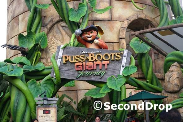 Puss in Boots' Giant Journey Entrance