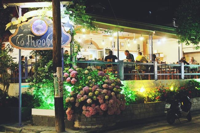 Sarti (Sithonia) at night.Sarti (Sitonija) nocu.Best Sarti restaurants/taverns.