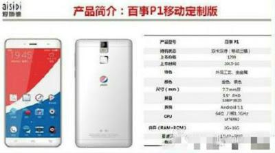 Pepsi P1, Smartphone Pertama dari Pepsi