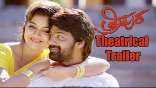 Tripura Movie Trailer – Latest Telugu Movie 2015 – Swathi Reddy ,Naveen Chandra