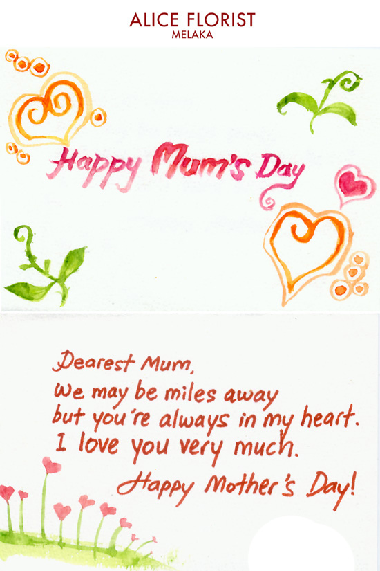 Mothers day Cards 2013 - Love and wishes cards ~ Mothers Day 2013