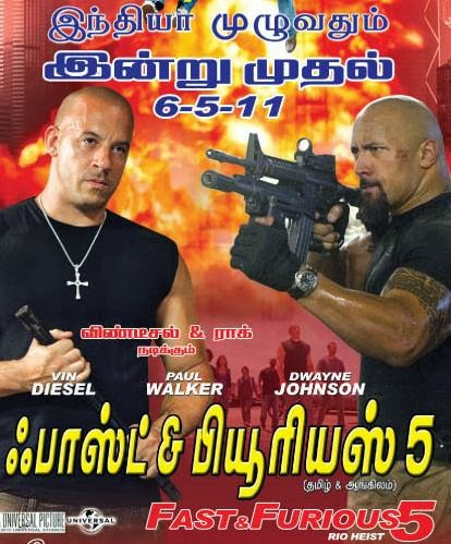 Watch Fast Five – Fast And Furious 5 (2011) Bluray Rip Tamil Dubbed Original Audio Full Movie Watch Online For Free Download