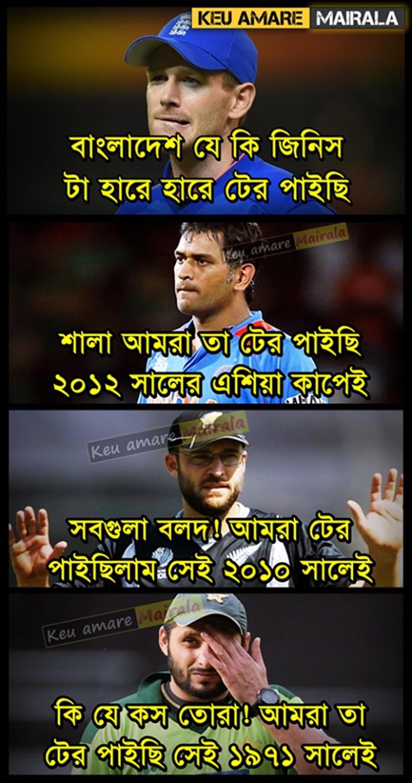 Mustafij Photo Comment India Vs Bangladesh Cricket Match  White Wash Funny Bangla Comment Bd Cricket Tiger Facebook Funny Bangla Comment Pic