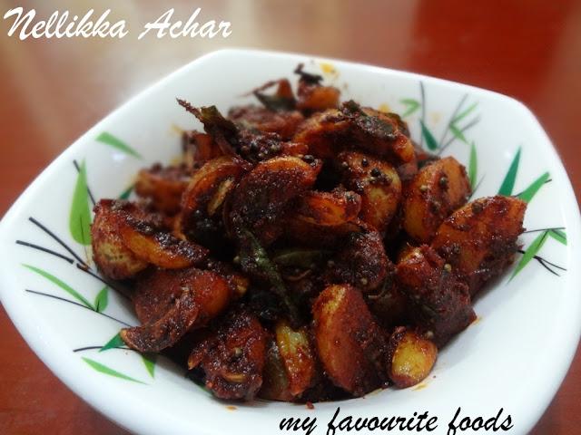 Gooseberry Pickle (Nellikka Achar)